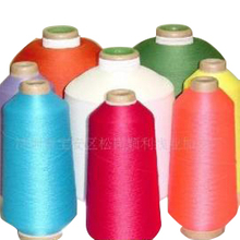 POLYESTER TEXTURED YARN DYED 150D-1000D