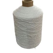 RUBBER ELASTIC THREAD